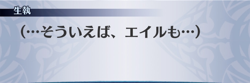 f:id:seisyuu:20200821191322j:plain