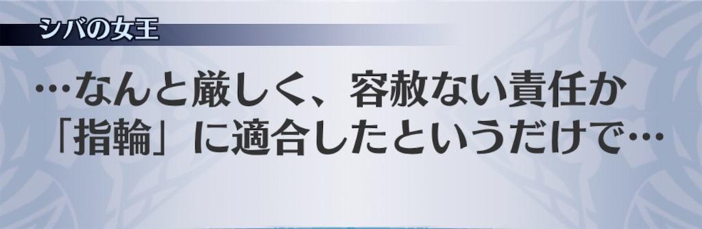 f:id:seisyuu:20200821192101j:plain