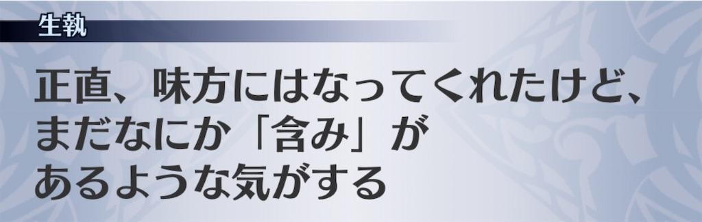 f:id:seisyuu:20200821192258j:plain