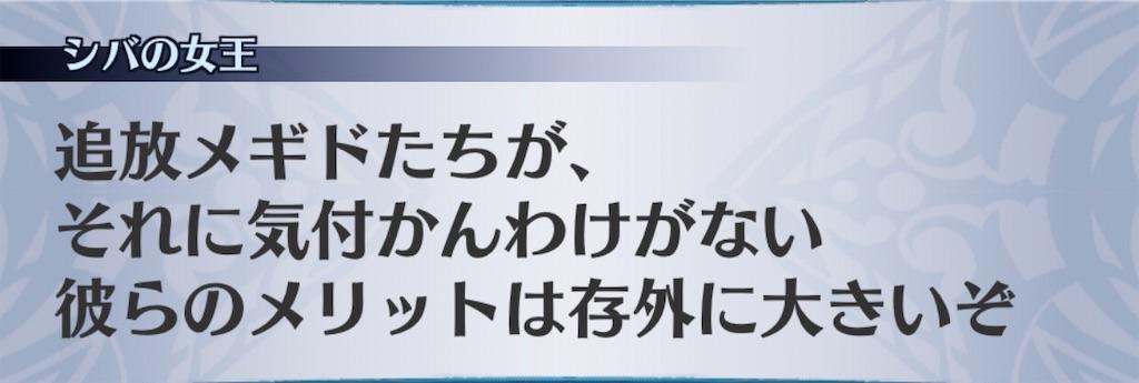 f:id:seisyuu:20200821192953j:plain