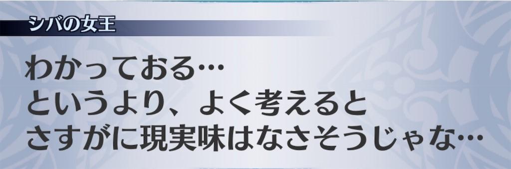 f:id:seisyuu:20200821193503j:plain