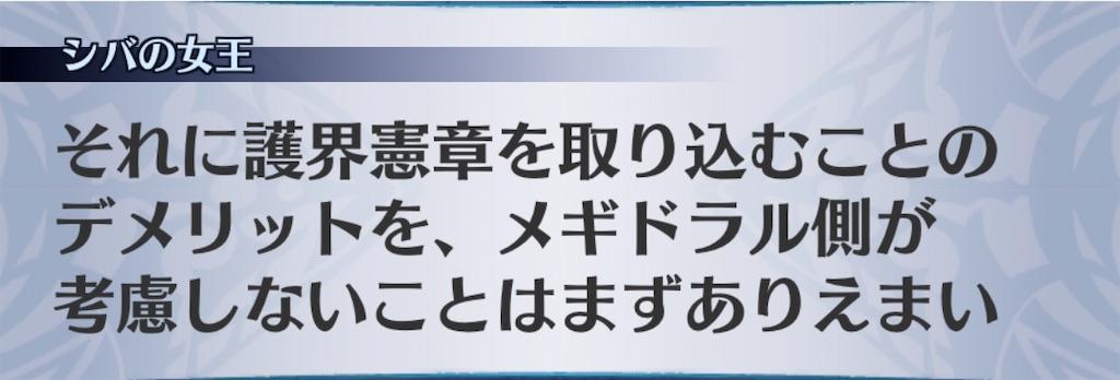 f:id:seisyuu:20200821193512j:plain