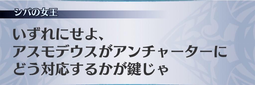 f:id:seisyuu:20200821193738j:plain