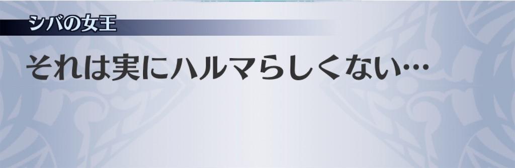 f:id:seisyuu:20200821194035j:plain