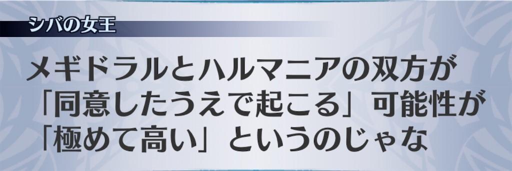 f:id:seisyuu:20200821194736j:plain