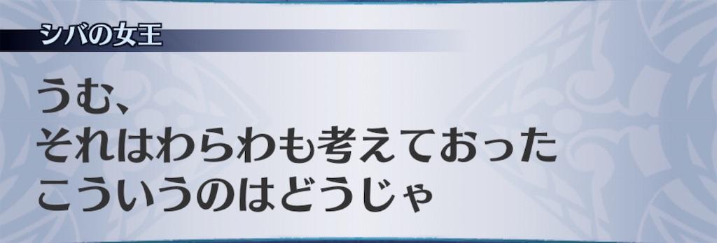 f:id:seisyuu:20200821195048j:plain
