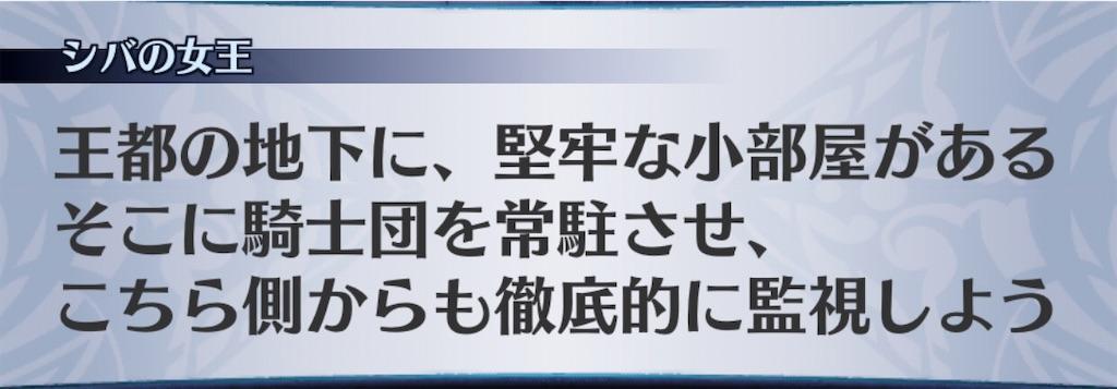 f:id:seisyuu:20200821195218j:plain