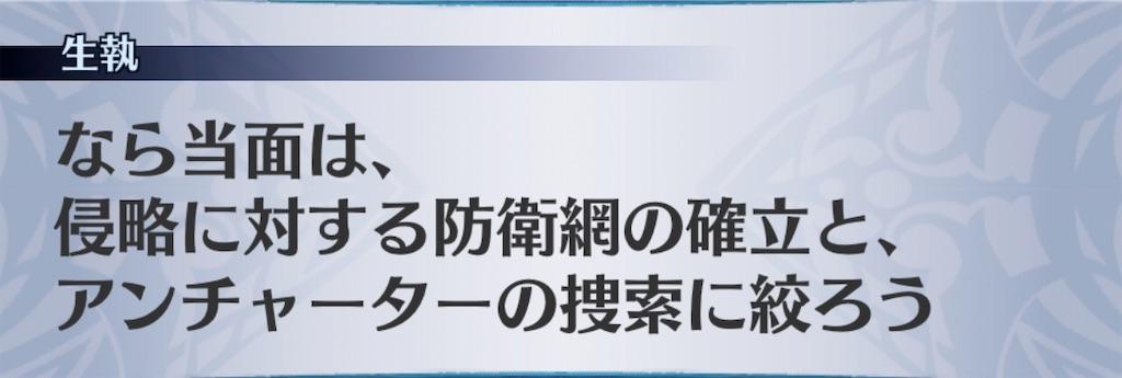 f:id:seisyuu:20200821195715j:plain
