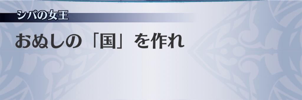 f:id:seisyuu:20200821195728j:plain