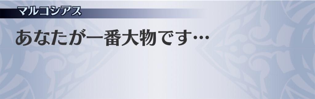 f:id:seisyuu:20200823191456j:plain