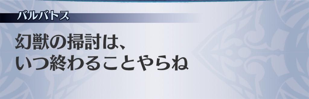 f:id:seisyuu:20200823191604j:plain