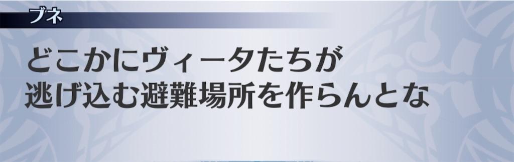 f:id:seisyuu:20200823191618j:plain