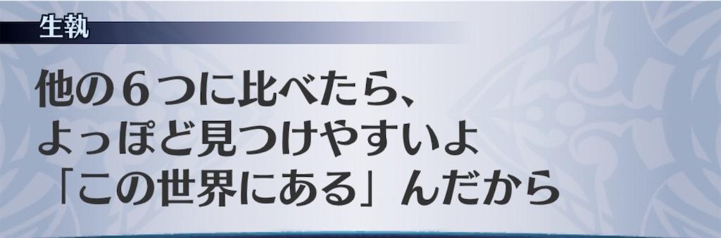 f:id:seisyuu:20200823192607j:plain