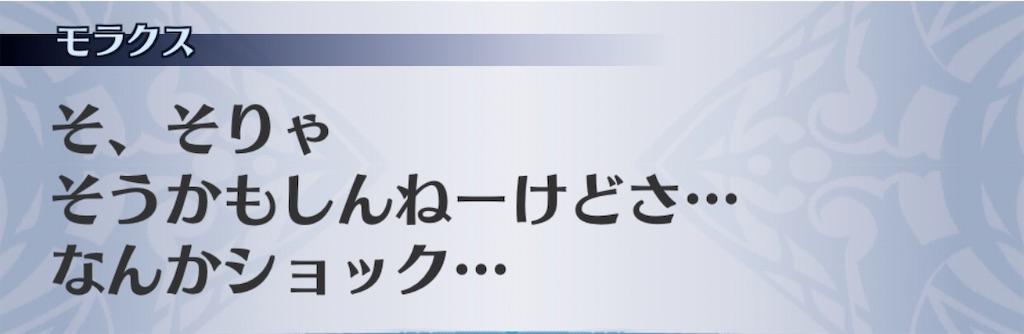 f:id:seisyuu:20200823193139j:plain