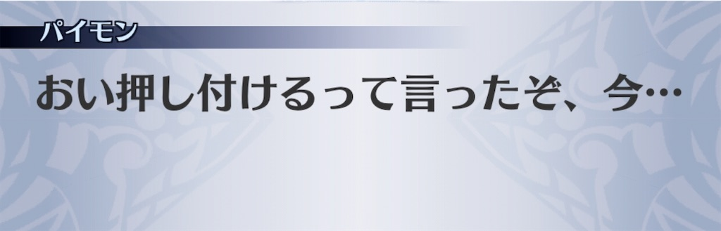 f:id:seisyuu:20200823194127j:plain