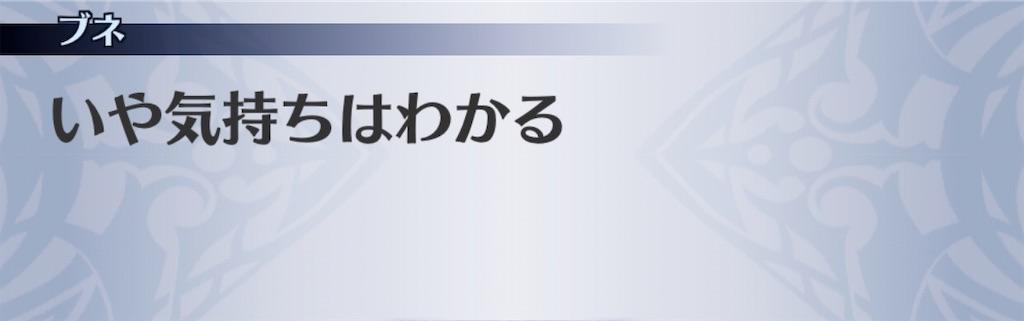 f:id:seisyuu:20200823194131j:plain