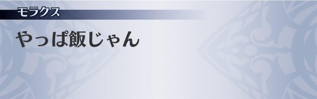 f:id:seisyuu:20200823194825j:plain