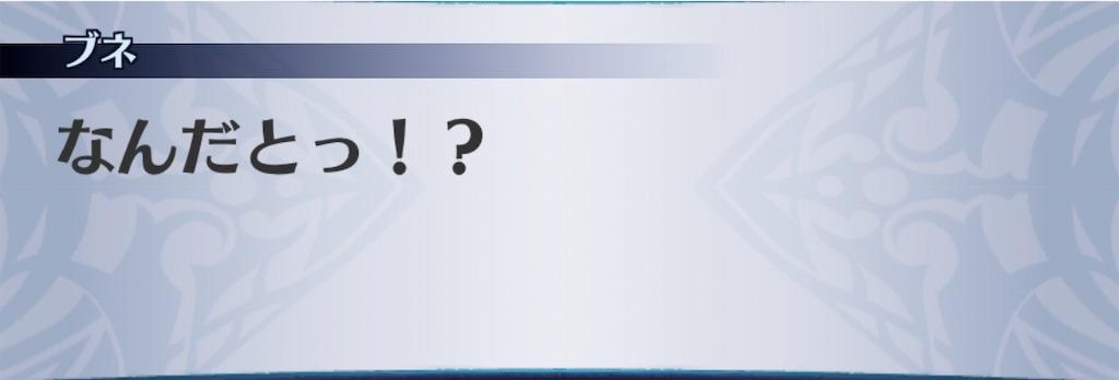 f:id:seisyuu:20200823195321j:plain