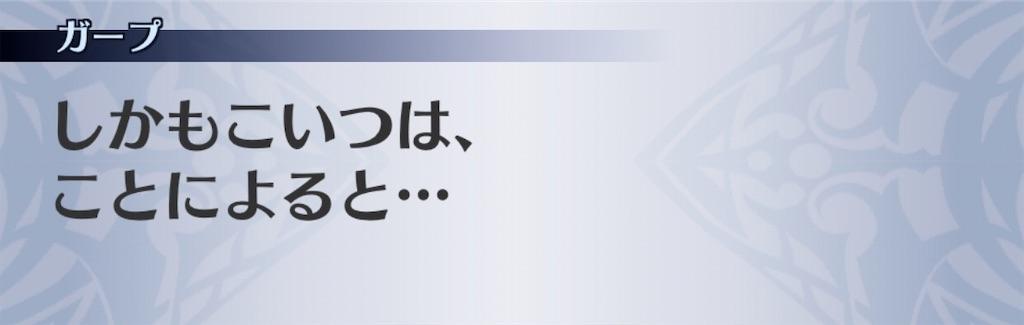 f:id:seisyuu:20200823195806j:plain
