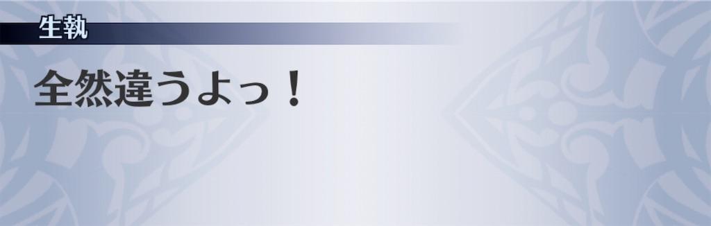 f:id:seisyuu:20200823195841j:plain