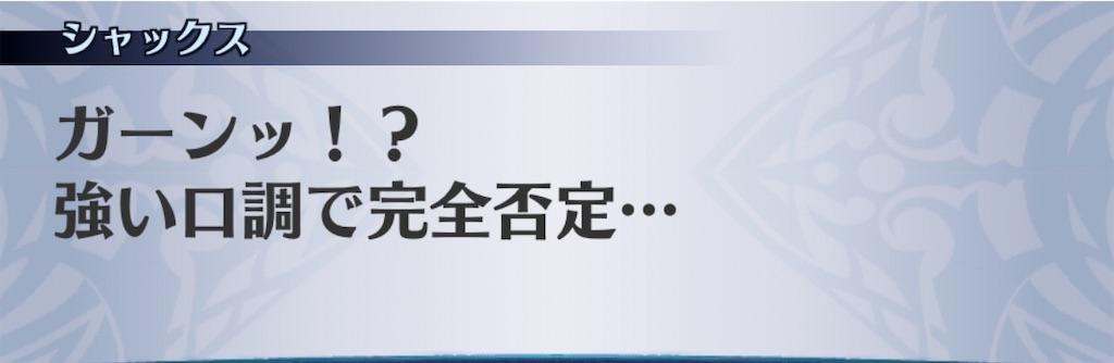 f:id:seisyuu:20200823195845j:plain