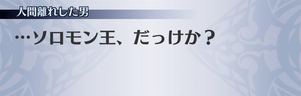 f:id:seisyuu:20200824095116j:plain