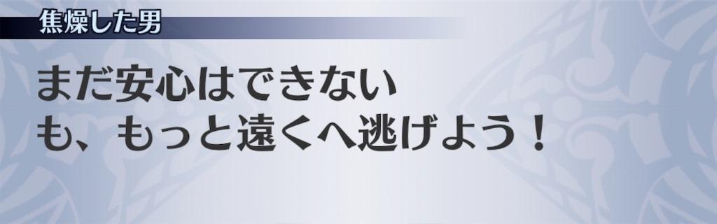 f:id:seisyuu:20200824100557j:plain