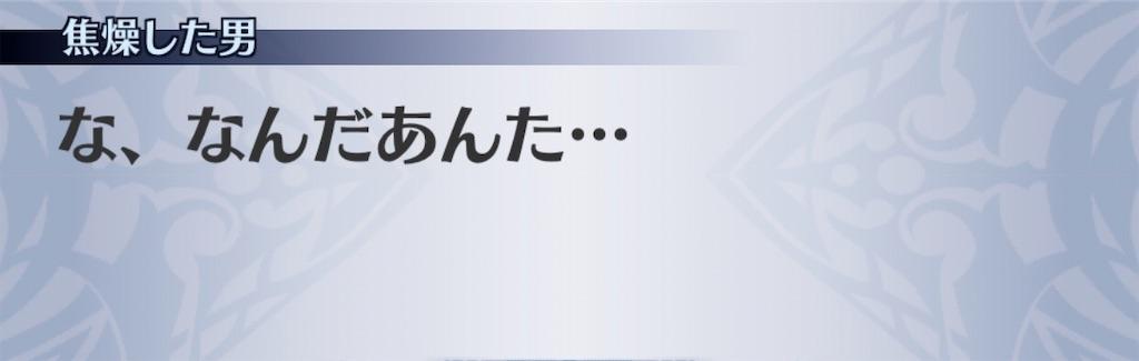 f:id:seisyuu:20200824100605j:plain