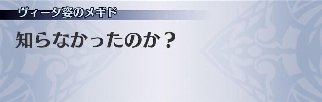 f:id:seisyuu:20200824101524j:plain