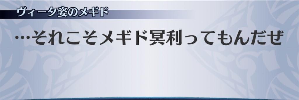 f:id:seisyuu:20200824101552j:plain