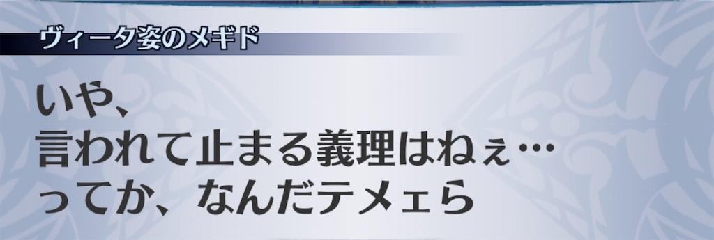 f:id:seisyuu:20200824101727j:plain