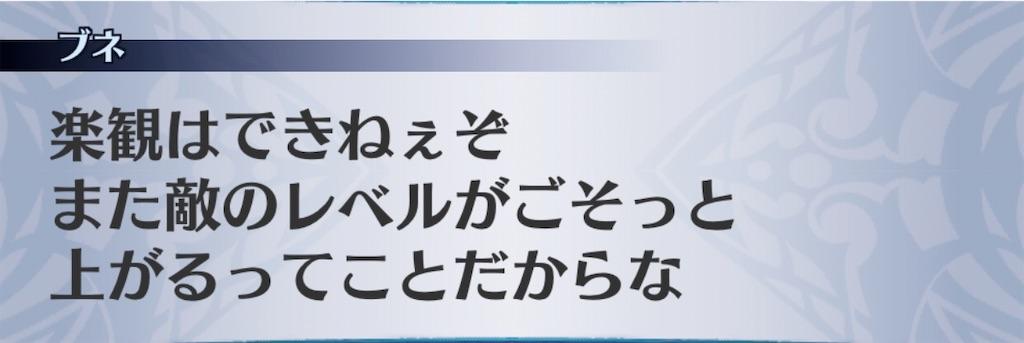 f:id:seisyuu:20200825063220j:plain