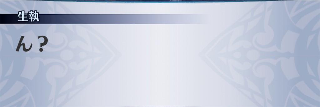 f:id:seisyuu:20200825072649j:plain