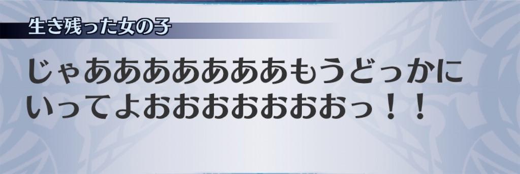 f:id:seisyuu:20200825075033j:plain