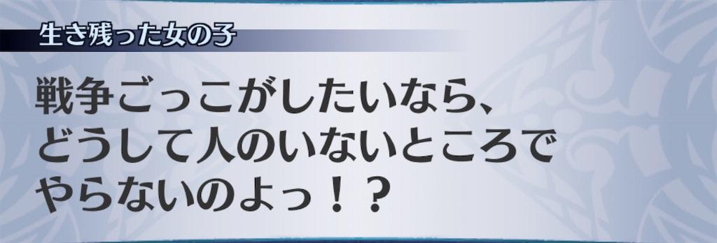 f:id:seisyuu:20200825075043j:plain