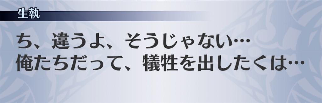 f:id:seisyuu:20200825082023j:plain