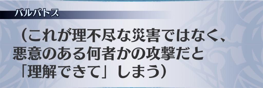 f:id:seisyuu:20200825082542j:plain