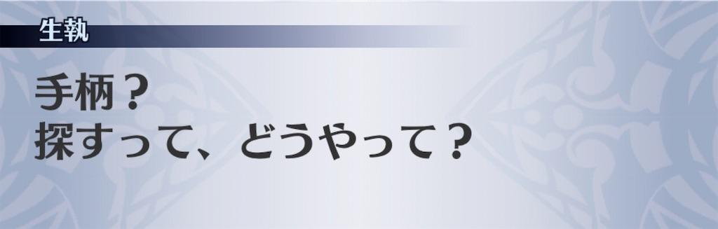 f:id:seisyuu:20200825122804j:plain