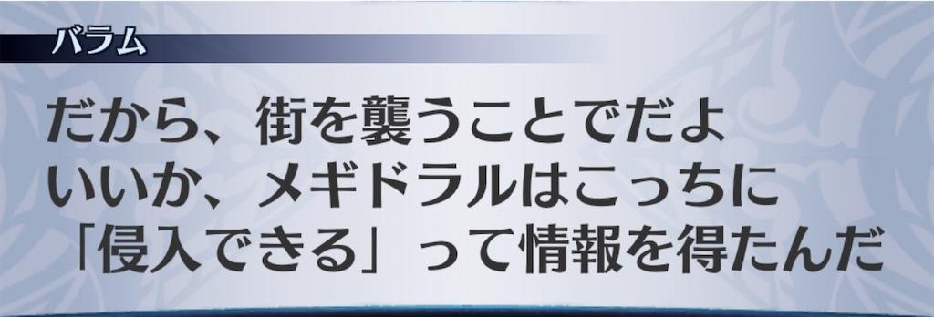 f:id:seisyuu:20200825122808j:plain