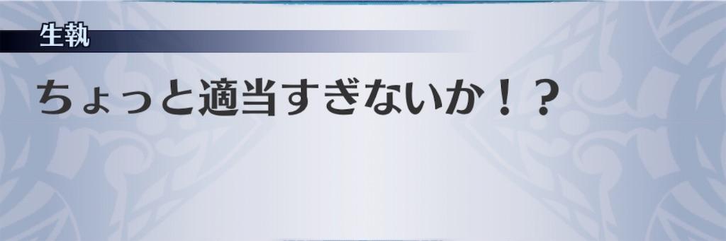 f:id:seisyuu:20200825122912j:plain