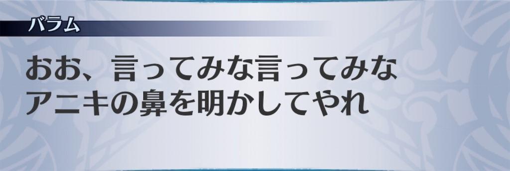 f:id:seisyuu:20200825123102j:plain