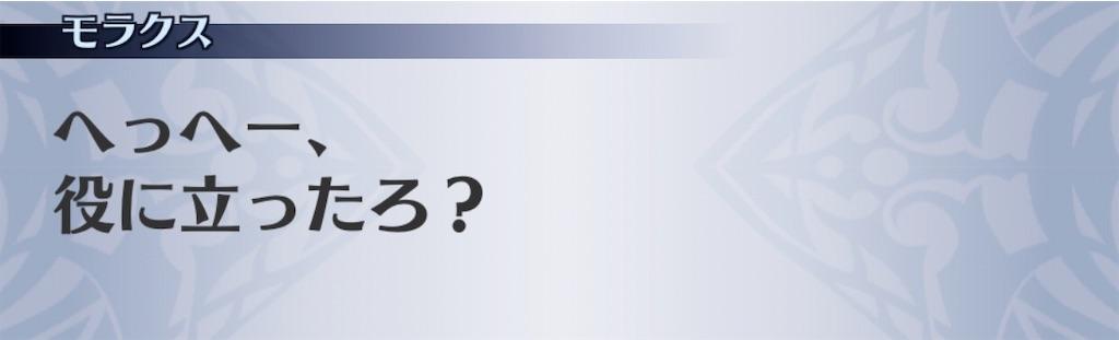 f:id:seisyuu:20200825143549j:plain
