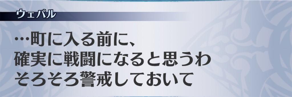 f:id:seisyuu:20200825143706j:plain