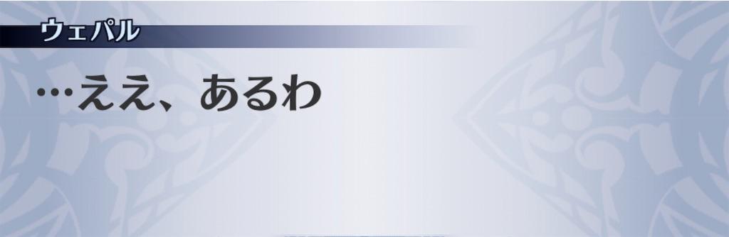 f:id:seisyuu:20200825143726j:plain