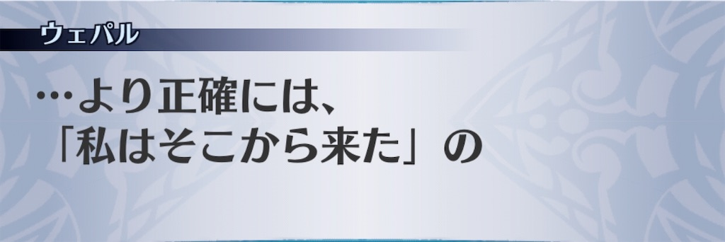 f:id:seisyuu:20200825143834j:plain