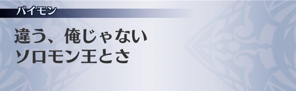f:id:seisyuu:20200826180742j:plain