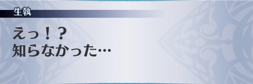 f:id:seisyuu:20200826180938j:plain