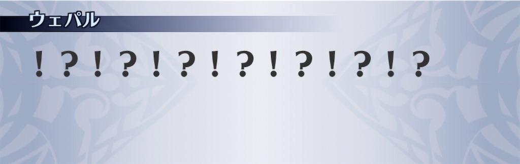 f:id:seisyuu:20200826181342j:plain