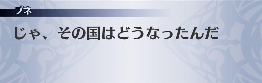 f:id:seisyuu:20200826181540j:plain