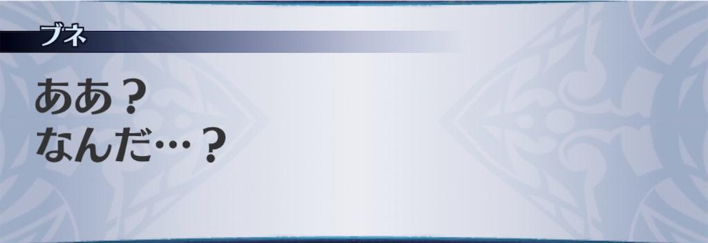 f:id:seisyuu:20200826181716j:plain